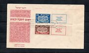 Israel Scott 13-14 High Value Tabs On Official Fdc With Commemorative Cancel