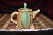 "Handmade Pottery TeaPot Pitcher Vase Tan & Green 7 1/4""x5 3/4"""
