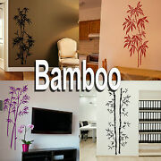 Bamboo Wall Stickers - Home Vinyl Transfer - Graphic Art Decal / Decor Stencils