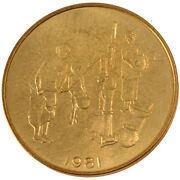 [103580] West African States 10 Francs 1981 Km E12 Ms65-70 Brass 4.01