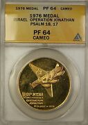 1976 Proof Israel Operation Jonathan Psalm 18 And 17 Gold Medal Anacs Pf-64 Cameo