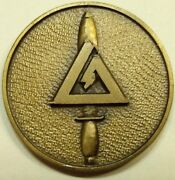 Delta Force Special Forces 1980s Operator Cag Army Challenge Coin