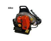 68cc Commercial Backpack Garden Yard Petrol Leaf Blower 2-strokes Outdoor Vacuum
