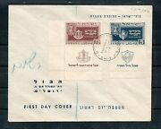 Israel Scott 28-30 New Year Tab Set On Two First Day Covers