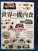 In-flight Meals Of The World Japan Photo Book Airline Meal Plane Food Airliner