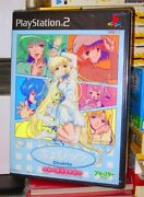 Chobits 2003 Brand New Factory Sealed Japan Playstation 2 Ps2 Import