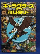 Used Characters Of Military Japanese Art Book Insignia Disney Mickey Ww2 Wwii