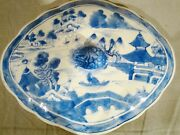 Antique Chinese Export Blue And White Canton Lg Covered Vegetable Tureen 19th C