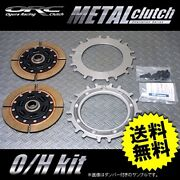 Orc 559d 559 Series Metal Twin Overhaul Kit For Multiple Fitting Orc-oh-559d