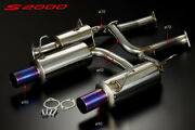 Toda Racing 70mm High Power Muffler System For S2000 F20c F22c 18000-ap1-701