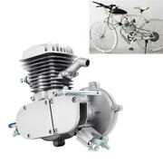 Silver 80cc 2 Stroke Gas Engine Motor For Motorized Motorised Bicycle Bike Cycle