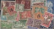 French Guiana Stamp Collection   110 Different    Top Quality