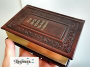 Leather Bible Hebrew English Jewish Old Testament Tanakh Tanach Torah Gold Pages