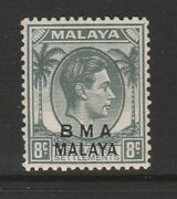 B.m.a.1945-48 8c Grey With And039bmaand039 Not Officially Issued Mint.