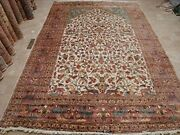 Exclusive Tree Of Life Peace Birds Hand Knotted Rug Silk Wool Carpet 12 X 7'