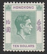 Hong Kong 193810 Green And Violet With White Gum Sg 161 Mint