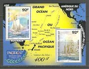 French Polynesia 1997, Sailing Ships, Map, Pacific '97 Stamp Expo, Sc 706b, Mnh