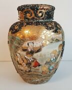 Unusual Antique Satsuma Ginger Jar With Sanded Decoration- Exceptional Quality