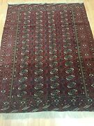 4and0399 X 6and0391 Antique Turkeman Oriental Rug - 1930s - Hand Made 100 Wool