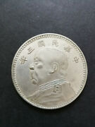 Chinaold Chinese White Metal Coin-like Token Fat Man