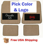 Acc For 1964-1967 Chevrolet Chevelle Floor Mat 4pc Loop Pick Carpet Color And Logo