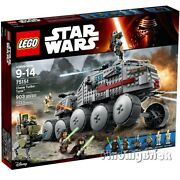 New - Lego Star Wars 75151 Clone Turbo Tank - Authentic Factory Sealed Brand New