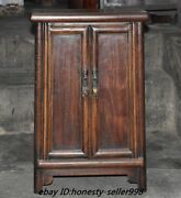 22ancient China Nobility Huanghuali Wood Pure Hand-carved Cabinet Stool Desk A