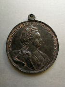 Old Large Size Russian Navy Medal1791