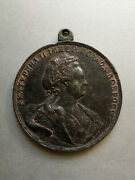 Old Large Size Russian Navy Medal,1791