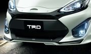 Trd Front Bumper Garnish Lime White Pearl 082 For Toyota Aqua 1 Ms312-52003-a1