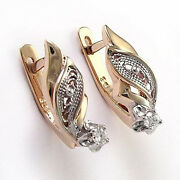 Russian Style Jewelry 18k Rose And White Gold Genuine Diamond Earrings E950.