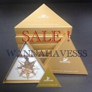 Sale Set 5x 2009 Large Scs Golden Shadow Annual Snowflake Ornament New