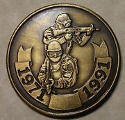 United States Marshal Special Operations Group 1971-1991 Doj Challenge Coin