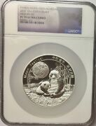 2016 China Silver Panda - Moon Festival Medal 10 Oz. High Relief Ngc Proof-70 Uc