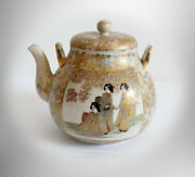Oriental Japanese Vintage Teapot With Floral And Gold Accents - Marked
