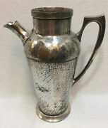 Pitcher Derby S P Co International Silver Co Silverplate Hand Hammered Wm Mounts