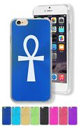 Case Compatible With Iphone - Ankh