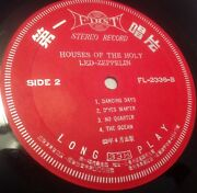Led Zeppelin - Houses Of The Holy Mega Rare Chinese Lp M-