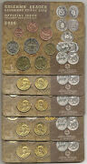 Lot Of 5 Official Bu Set 2006 Greece Euro Coins, 5 Complete Set Of 8 Values