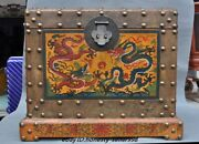 Qianlong Marked Old Dynasty Lacquerware Wood Dragon Treasure Chest Jewelry Boxes