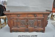 23 Old Chinese Royal Huanghuali Wood Hand-carved Drawers Desk Cabinet Table