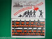 18 New Set Vintage Metal Toy Soldier Russian Ussr Revolutionary Sailors Rare