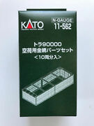 Kato 11-562 Tora 90000 Parts Set For Empty Wire Mesh To 10 Pcs N Scale
