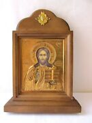 Antique Russian Icon With Brass Oklad Riza Of Jesus Christ Pantocrator