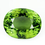 Amazing 12.26 Cts Natural Tourmaline Neon Green Oval Mozambique