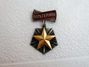 Mother Heroine Vintage Wwii Ussr Russian Silver And 23k Solid Gold Order №51557