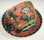 Rare Japanese Silver Wire Cloisonnandeacute On Porcelain Demitasse Cup And Saucer Signed