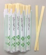 Wholesale Wooden Disposable Chopsticks 3000 Pairs Individual Wrapped S3779x75