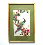 Exquisite Framed Vintage Chinese Silk Embroidery Peacock Bird 12.5 X 18.5