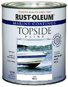 Marine Boat Wood Metal Fiberglass Topside Paint Coating Gloss White 1 Quart Usa